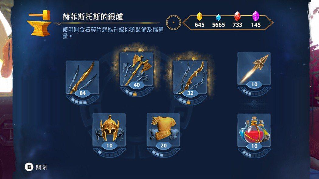 武器和裝備的等級是共同的,譬如提升弓箭的等級,那麼你所有的弓箭都會一起提升等級