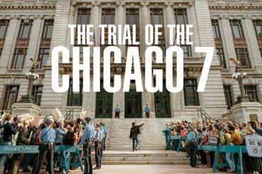 「藐視法庭」之必要:《芝加哥七人案》裡的政治審判與國家暴力