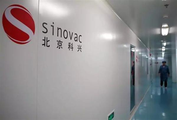 科興生物7日指出,旗下子公司北京科興中維生物技術有限公司獲得逾5億美元資金用於新型冠狀病毒滅活疫苗克爾來福的進一步開發、產能擴展等活動。(圖/取自搜狐)