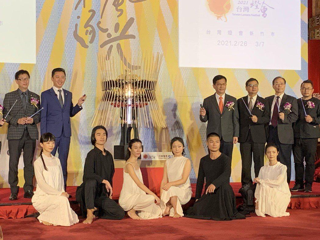 2021台灣燈會主燈今日於台北圓山飯店亮相。 記者楊文琪/攝影