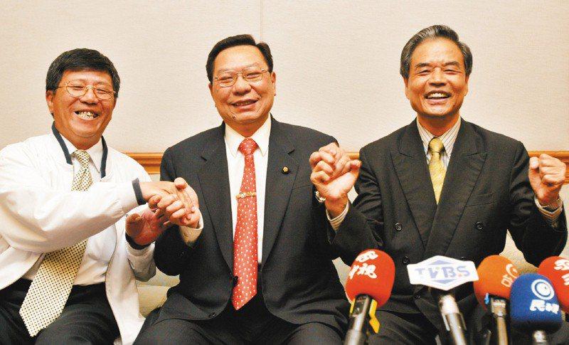 林重謨(右起)、侯水盛及蔡啟芳2008年選後都離開國會。圖/聯合報系資料照片