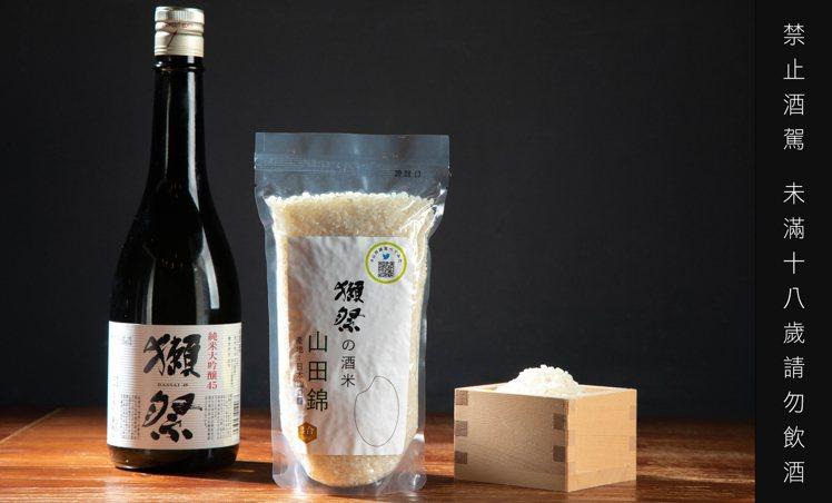 獺祭米。圖/心白Shinpaku bistro & bar。提醒您:禁止酒駕 飲...