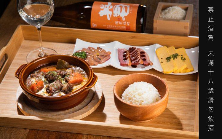 獺祭紅酒燉牛肉,搭配「英君橙の英君」酒款。圖/心白Shinpaku bistro...