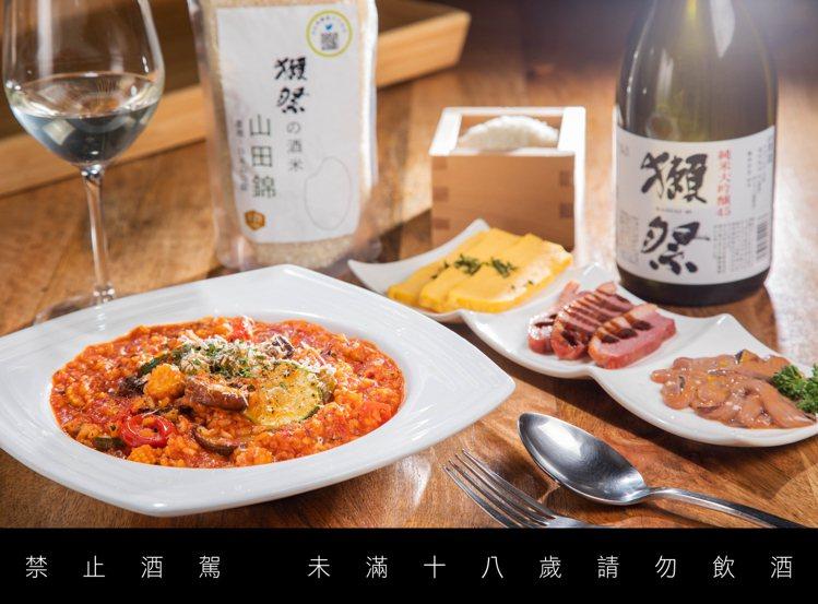 獺祭蔬食番茄燉飯,搭配「獺祭四割五分純米大吟釀」。圖/心白Shinpaku bi...