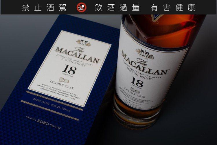 包括麥卡倫在內的「Single Malt」威士忌,也是經過酒廠首席調酒師的「調和...
