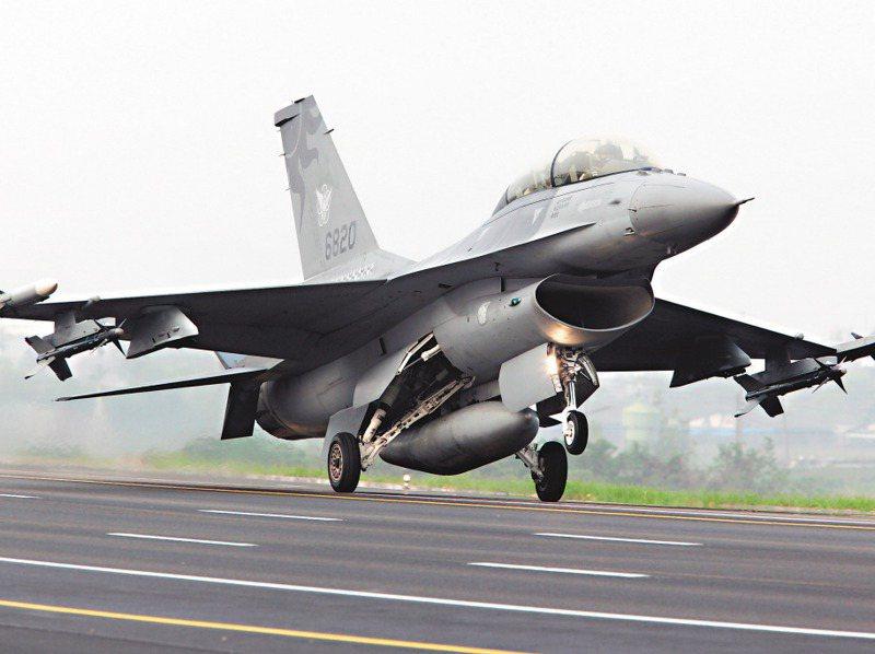我國軍購武器陸續進入付款高峰,F-16A/B性能提升「鳳展專案」受到矚目。圖/聯合報系資料照片