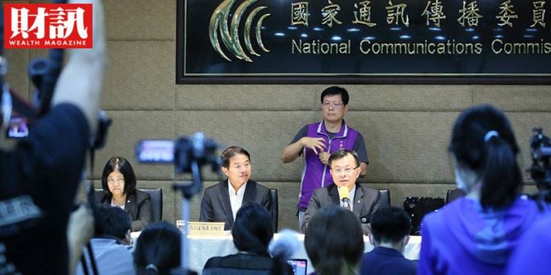 ▲國家通訊委員會(NCC)。(圖/潘重安攝)