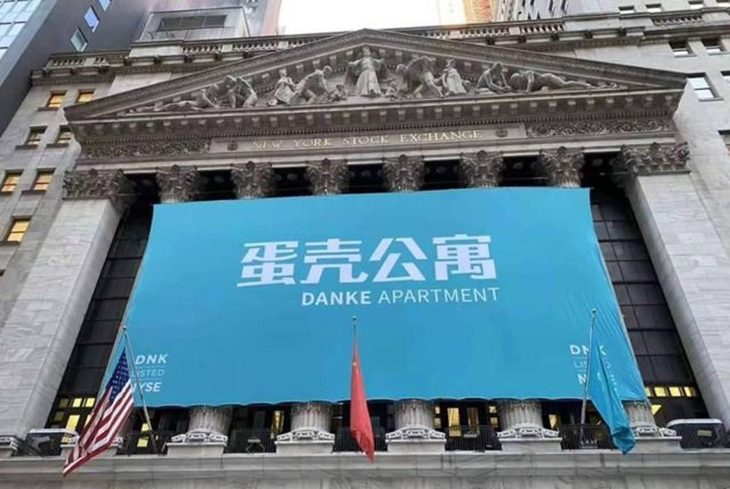 主打「租金貸」和新時代租屋模式的蛋殼公寓,在今年初還於美國紐約證券交易所風光上市...