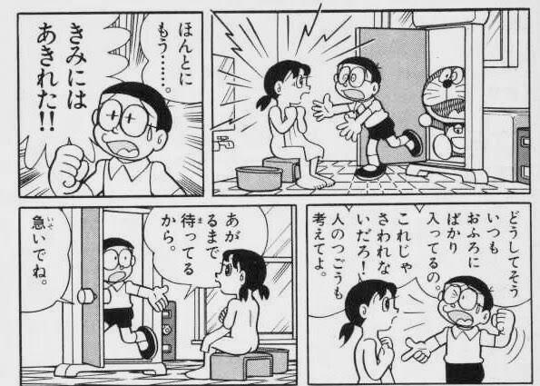在《哆啦A梦》漫画中,大雄三不五时就会撞见静香洗澡,令网友感到不舒服。图翻摄自推特「555godzilla」(photo:UDN)