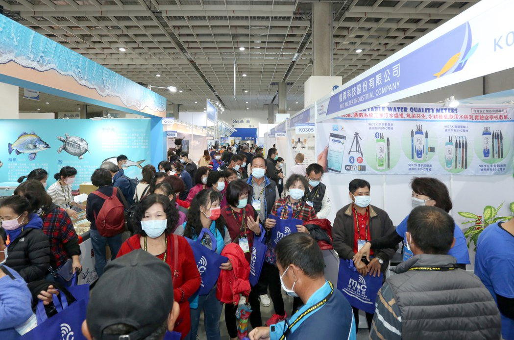 2020年臺灣國際漁業展現場。 貿協/提供