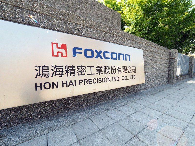 鴻海公司證實,美洲廠區近日遭受網路勒索病毒攻擊。歐新社
