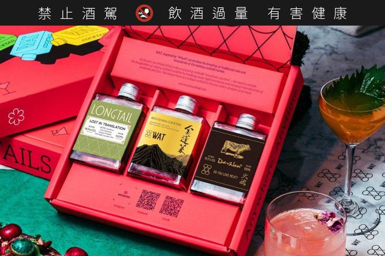 「WAT米其林瓶裝雞尾酒超值禮盒」,內含WAT與三家米其林一星餐廳聯名的瓶裝雞尾...