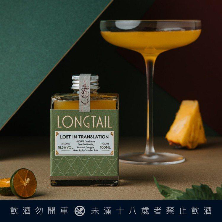 「Longtail*WAT盡在不言中」瓶裝雞尾酒。圖/摘自WAT臉書。提醒您:禁...