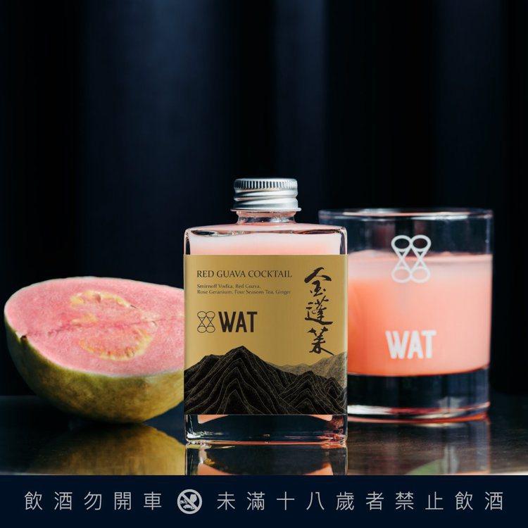 「金蓬萊*WAT紅心芭樂」瓶裝雞尾酒。圖/摘自WAT臉書。提醒您:禁止酒駕 飲酒...