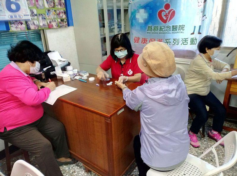苗栗縣頭份市為恭醫院照健康小站篩檢血壓、血糖,有必要進入「雁行醫療照護團隊」服務。圖/為恭醫院提供