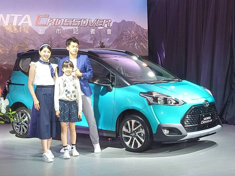 針對小家庭市場需求,TOYOTA雙邊側滑門的可搭車7人的主力車款,發表全新SIENTA CROSSOVER車型。記者黃淑惠/攝影