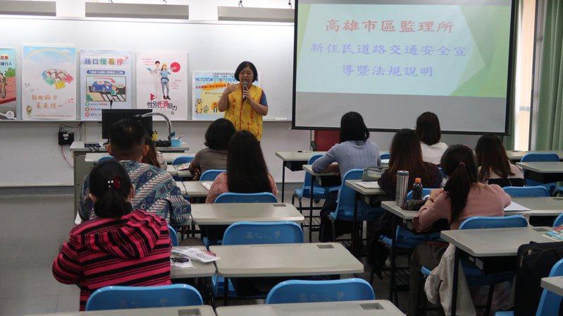 高雄市區監理所為新住民開設考駕照的輔導班,協助新住民適應台灣交通、合法行車。圖/高雄市區監理所提供