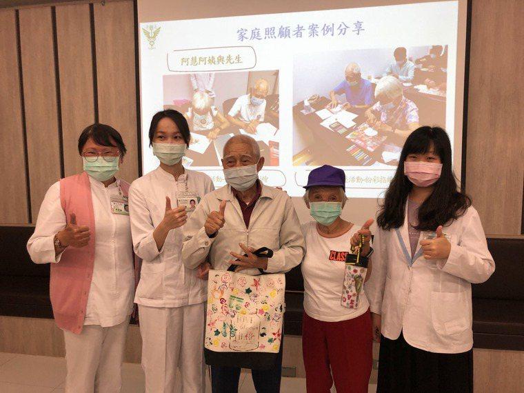 奇美醫提供家庭照顧高負荷者喘息服務,今分享照顧經驗。記者周宗禎/攝影