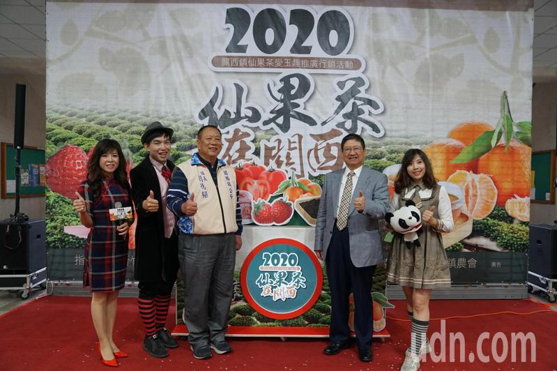 「2020關西鎮仙果茶愛玉趣」活動12日在關西鎮農會仙草加工廠登場。記者陳斯穎/攝影