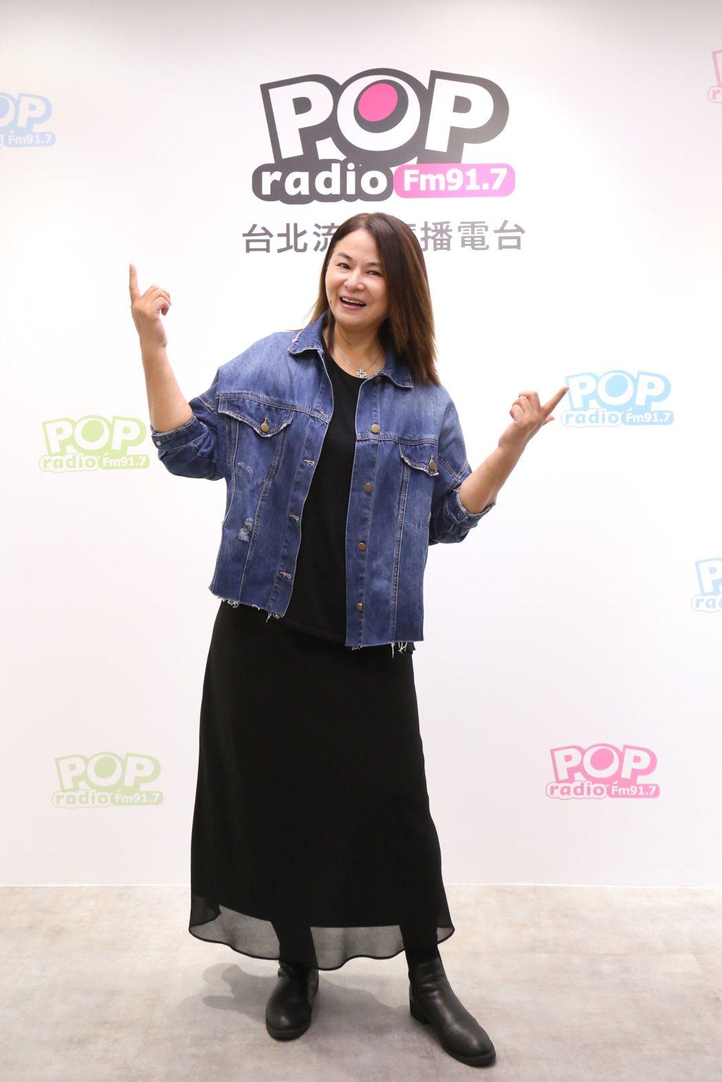 裘海正復出樂壇,明年將舉辦個唱。圖/POP Radio提供
