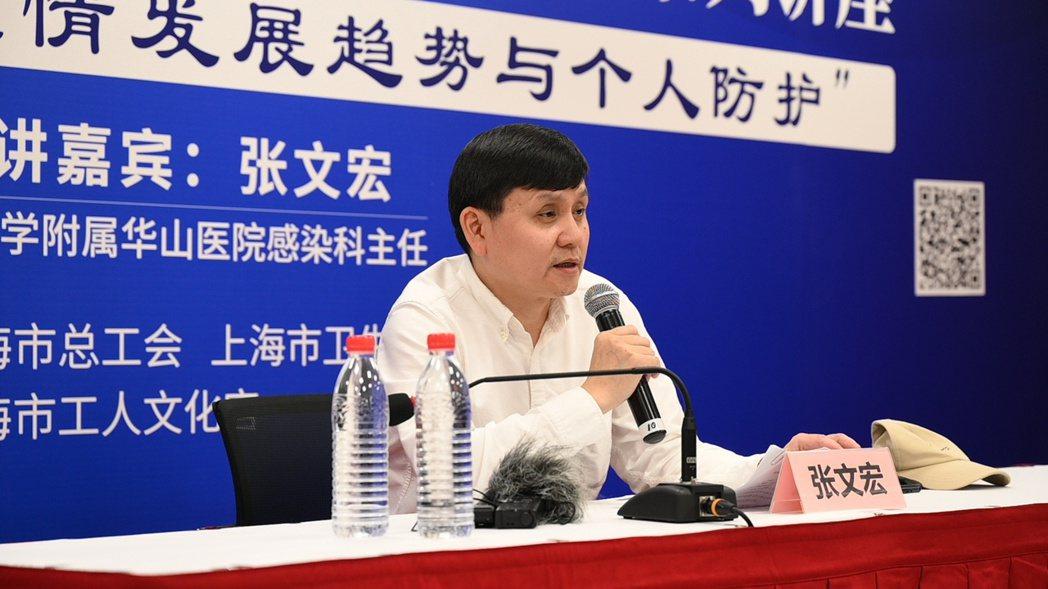 上海復旦大學附屬華山醫院感染科主任張文宏8日表示,全球疫情在1到2年內不會結束。...