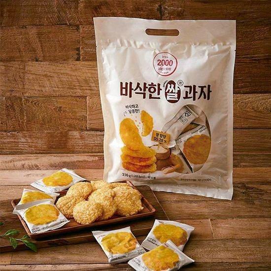 樂天超市專區Only Price酥脆米果售價每盒205元,特價買一送一。圖/SOGO提供