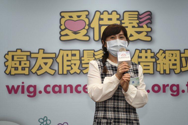 癌友筱丹分享治療中掉髮的心情,希望能不用出門就借到假髮。圖/台灣癌症基金會提供