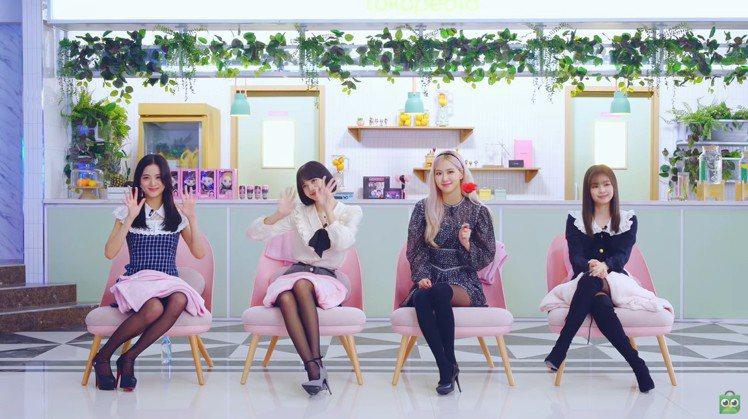 BLACKPINK Rose穿著maje 2020秋冬系列洋裝錄製網路節目。圖/...