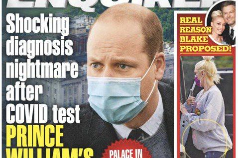 英國威廉王子因是王位繼承人,一舉一動皆備受關注,他之前曾檢測新冠肺炎呈陽性反應,卻沒有驚動外界,直到治療到一個段落才被揭露。而今八卦刊物抖出他另一個更震撼的秘密:他其實正在和癌症對抗!雖然奶奶、父親...