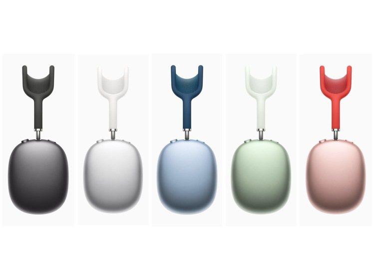 AirPods Max備有5款亮麗色彩,包括太空灰色、銀色、天藍色、綠色與粉紅色...