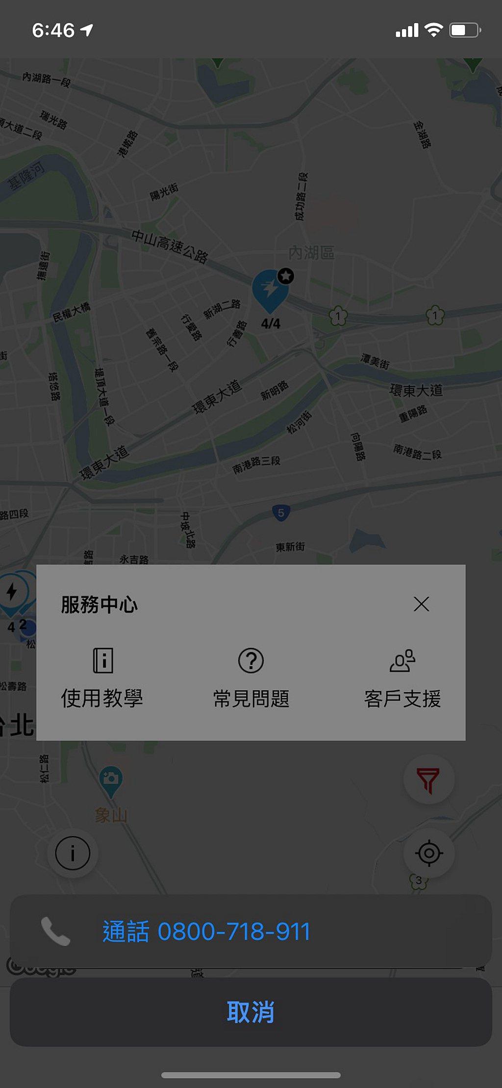 若Taycan車主於充電時遇到任何問題,只要點擊App中的「熱線服務」便可直接聯...