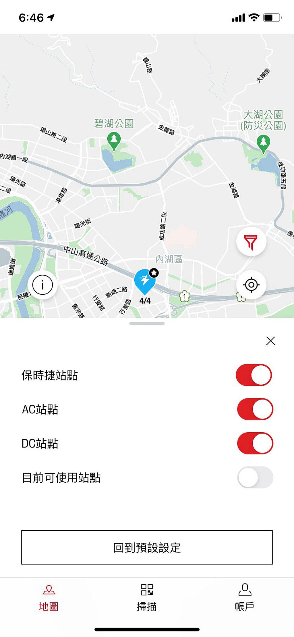 尊榮會員更能使用App提前預訂(保留15分鐘),確保抵達時有充電樁能立即使用,其...