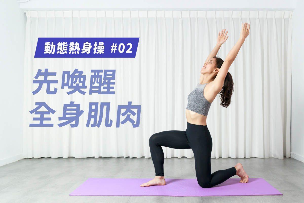 攝影/陳軍杉