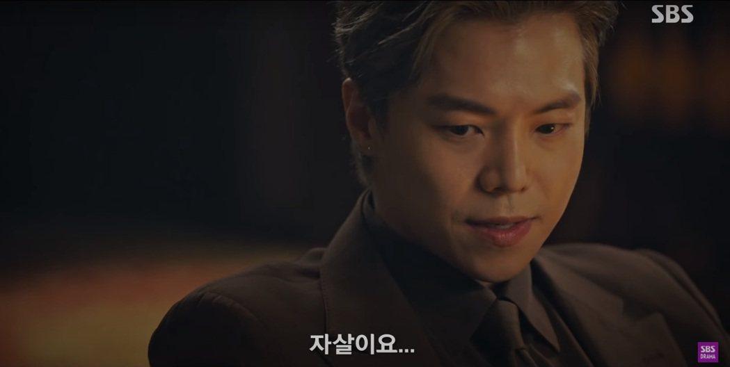 「具浩東」真實身份是閔雪娥的哥哥。圖/擷自YouTube