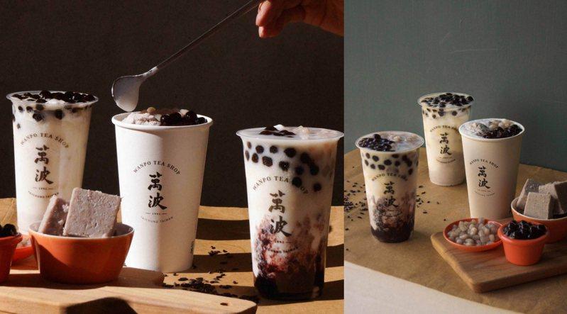 「紫米芋芋椰奶」、「芋頭鮮奶」與「蜜芋頭珍珠鮮奶」12/10起可至全台門市購入,售價皆為中杯65元,甜度有正常和微糖,冰量固定,亦可製作溫熱飲。圖/萬波島嶼紅茶提供