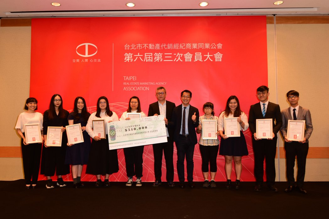 圖說:台灣不動產代銷公會將開放第三屆『教育獎助金』申請,近兩年已頒發109萬元幫...