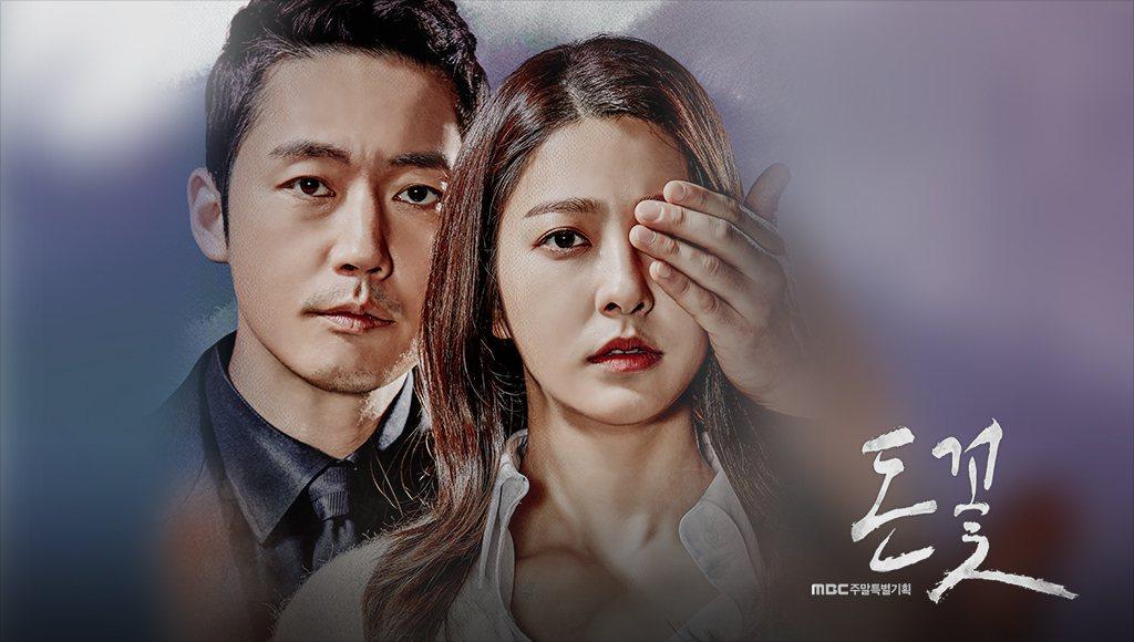 圖/截自MBC官網