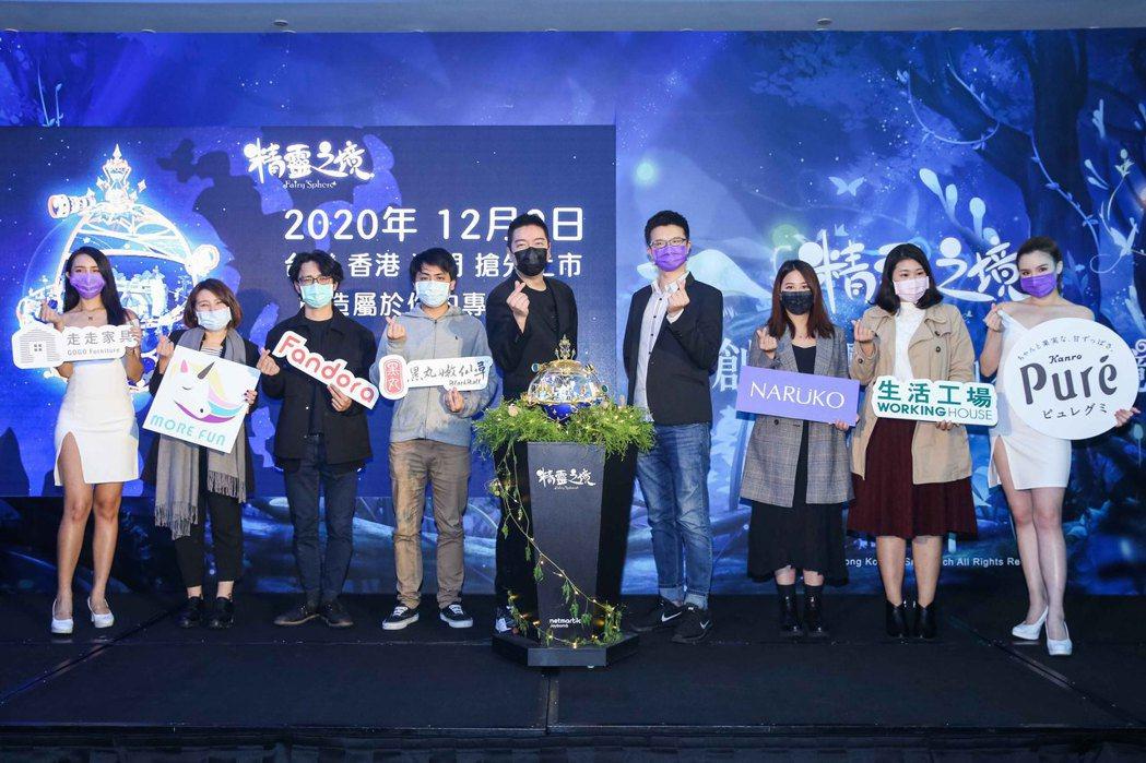 網石棒辣椒總經理林大鈞(左五)