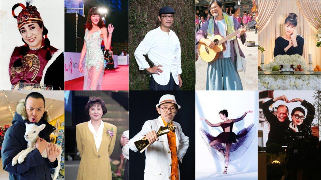 2020殞落的眾星。圖/楊麗花歌仔戲團、台北電影節、容易文創、冬瓜行旅提供、截自