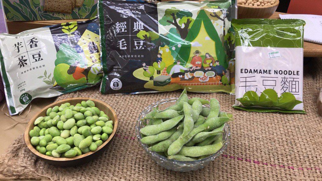 新市農會推出兼具健康及美味的毛豆系列產品。