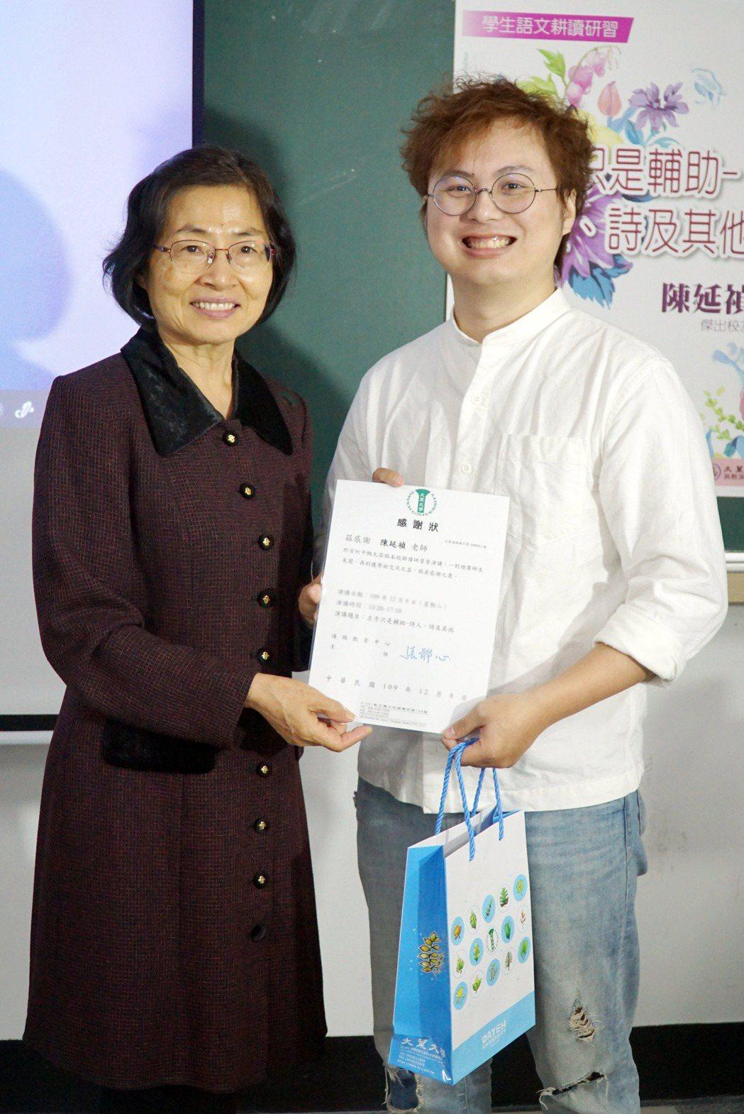 大葉大學侯雪娟主秘(左)頒發感謝狀給陳延禎(右)。 大葉大學/提供。