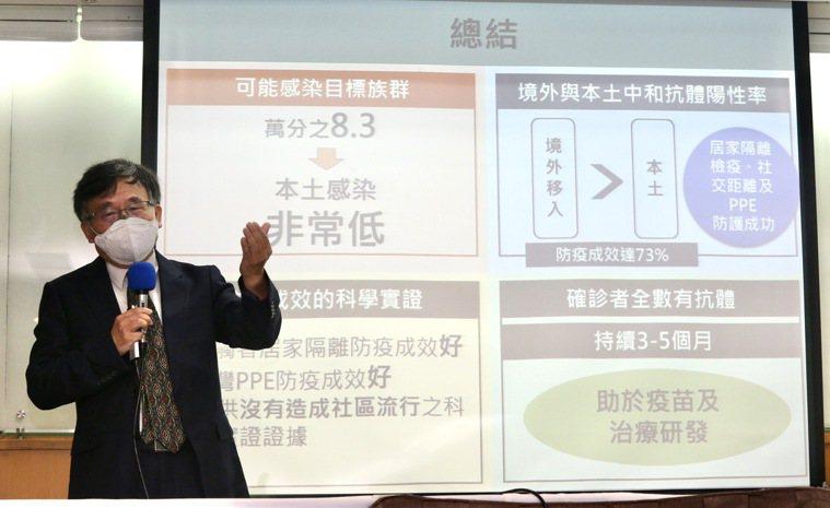 台大公衛教授陳秀熙。 聯合報系資料照/記者黃義書攝影