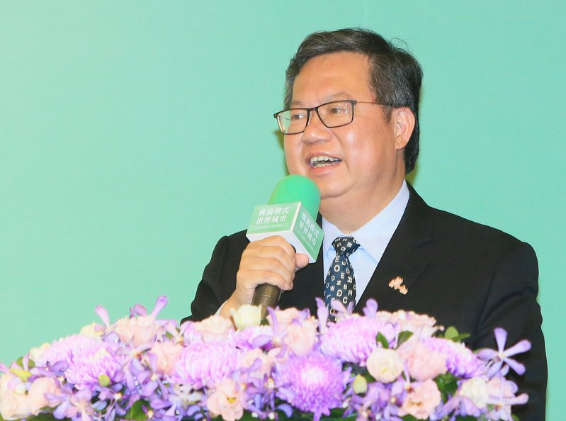 桃園市長鄭文燦。 聯合報系資料照/記者潘俊宏攝影