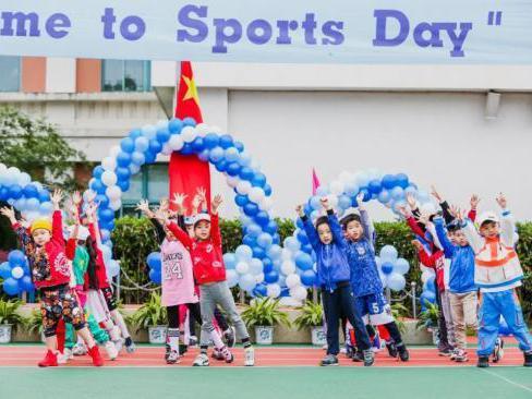 上海「宋慶齡幼兒園」不僅是政商名流最愛,更是全上海最難進的幼兒園。圖/取自「微信上的中國」