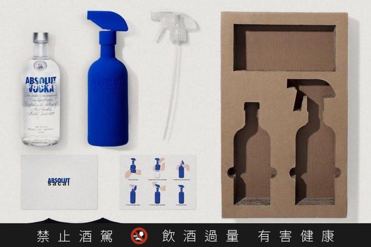 「ABSOLUT*sacai」聯名套組,透過設計與創意,落實環保主張。圖/摘自「...