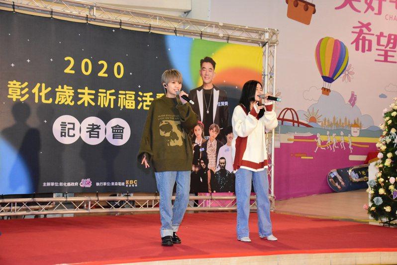 彰化縣府將在12月19日將舉辦彰化之光強勢回歸演唱,今天舉辦宣傳活動。記者林敬家/攝影