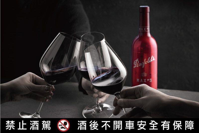澳洲酒廠在國際酒類競賽中屢獲金牌,讓新世界掀起澳洲葡萄酒新風潮。圖/橡木桶洋酒提供。  ※ 提醒您:禁止酒駕 飲酒過量有礙健康