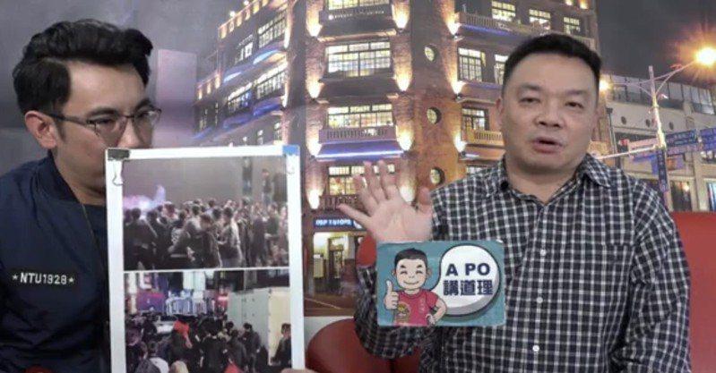 國民黨中常委高思博在臉書直播中認為,廟會活動頻出現治安事故,是政府漠視。圖/擷取畫面