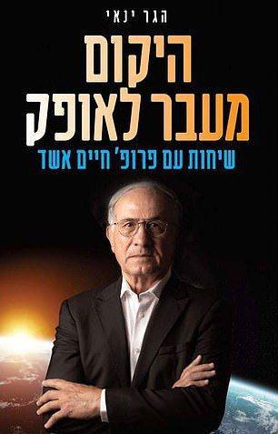 艾希德在一本新書《地平線另一頭的宇宙》作為封面人物,宣稱美國與以色列跟外星人締約。每日郵報