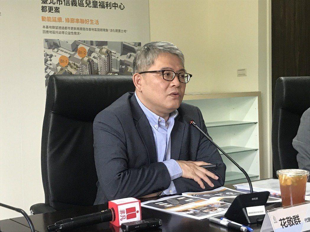 內政部次長花敬群。記者游智文/攝影